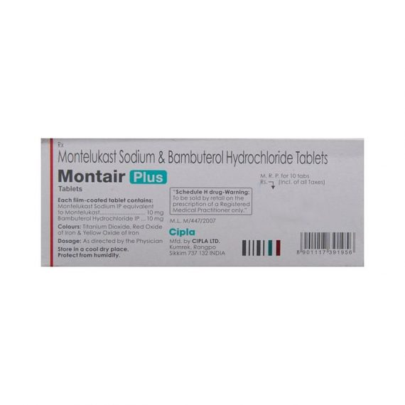 Montair-Plus-Montelukast-Bambuterol.jpg